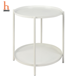 H Jinhui Round Metal End Table Coffee Side Table/Bedroom Table Small Round Metal Accent Table