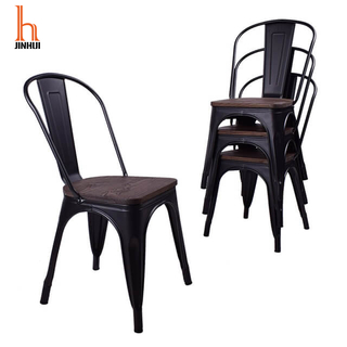 H Jinhui Black Metal Dining Chairs with Wood Seat