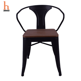 H Jinhui Industrial Wind Simple Metal Steel Armchair with Wood Seat