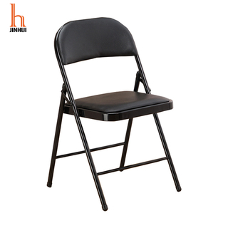 H Jinhui Double Braced Padded Metal Folding Chairs Bulk
