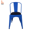 H Jinhui Metal Chair with PU Cushion|metal chair with leather seat