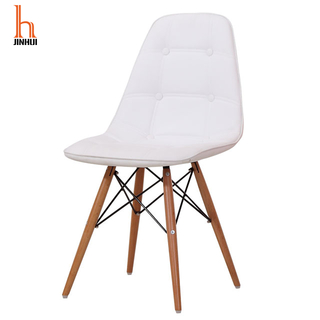 H Jinhui Molded Plastic Chairs/PU Dining Leather Lounge Chair