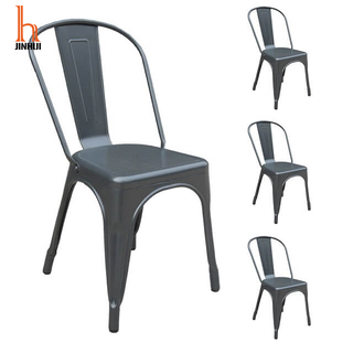 H Jinhui Gun-grey Metal Kitchen Chairs for Coffee/Bistro/Restaurant